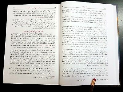 ARABIC ISLAMIC BOOK.(Prophets' Stories) P in 2016. كتاب قصص الأنبياء 5