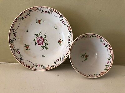 "Antique Chinese Tea Cup (2.25"") & Saucer (5.5"") Famille Rose 3"