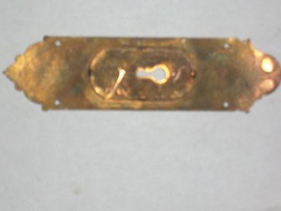 """Antique Victorian Eastlake Pocket Door Pull   8 1/2"""" x 2 1/4"""" 2"""