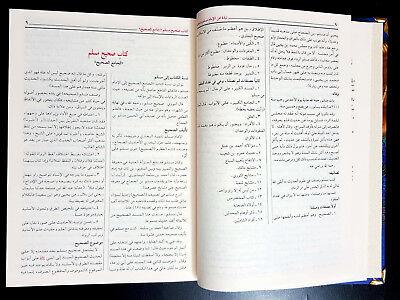 ISLAMIC BOOK. SAHIH MUSLIM   . P IN 2016 Prophet hadith 5