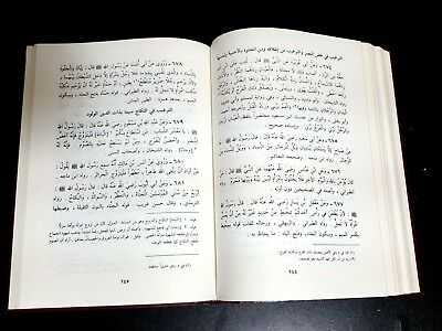 ANTIQUE ISLAMIC BOOK (Muktasar Al-targeeb) PROPHET HADITH By Ibn Hagar 1981 9