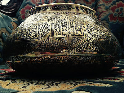 Antique Islamic Persian Ottoman Vessel with Quranic Verses Hand Chased L@@K 4