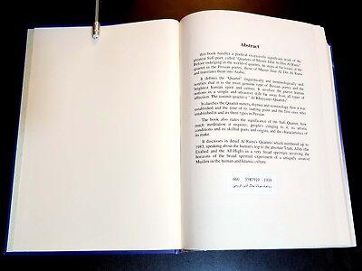 Rubaiyat Quartets of Jalal ai-Din Ai-Rumi. ISLAMIC SOFI BOOK. 11