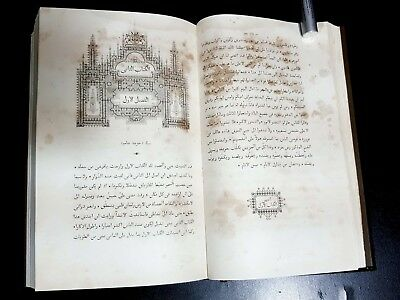 ARABIC ANTIQUE LITERATURE BOOK kitāb al-Sāq ʻalá al-sāq By Shidyaq. P in Paris 1 8
