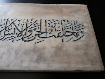 Extraordinary Piece.  Al Andalus Spanish Marble With Arab Inscriptions Ummayad 4