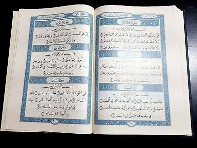 The holy Quran  Koran. Arabic text. King Fahad  P. in Madinah 2018 Big size 7