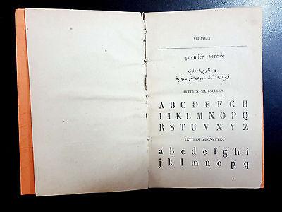 ANTIQE ARABIC FRENCH DICTIONARY.  ALPHABET et PREMIER LIVRE DE LECTURE. 1873 2