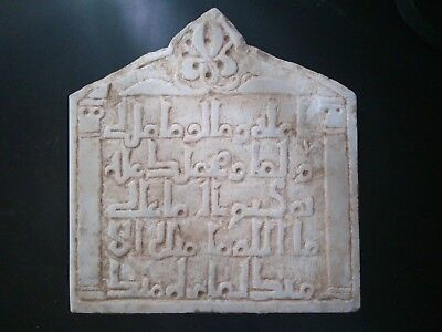 Very Nice Ancient Spanish Al Andalus Islamic Marble . Nice Caligraphie 6