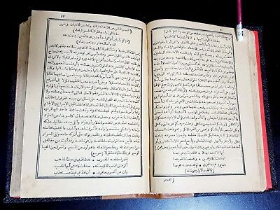 ARABIC LITERATURE ANTIQUE BOOK (Qalaid al-Iqyan) BY Al-Fath ibn Khaqan P 1902 7