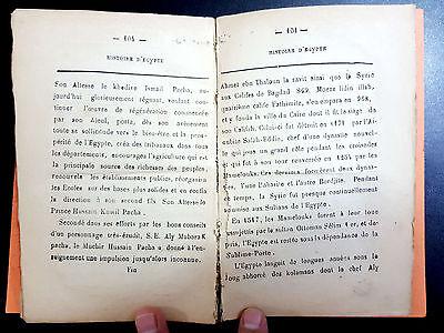 ANTIQE ARABIC FRENCH DICTIONARY.  ALPHABET et PREMIER LIVRE DE LECTURE. 1873 10