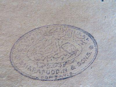 Islamic subject Antique Book SIGNED Urdu Language DATED Manuscript Pattern 7
