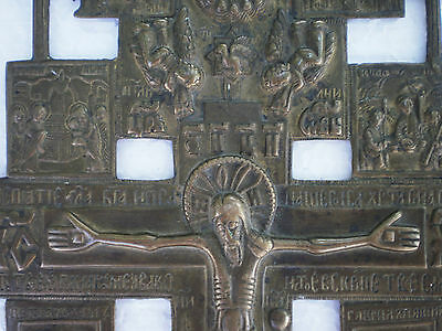 """RARE Antique Copper Alloy Cross """"Crucifixion with the upcoming"""" 18-19 century AD 4"""