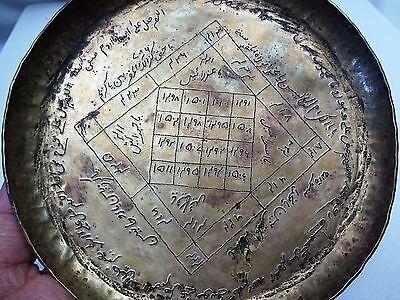 Vintage Islamic Calligraphy Kuran Nuksh Taweej Hand Engraved Brass Plate Collect 11