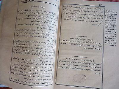 Islamic subject Antique Book SIGNED Urdu Language DATED Manuscript Pattern 8