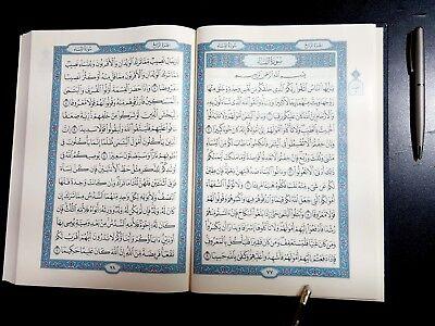 The holy Quran  Koran. Arabic text. King Fahad  P. in Madinah 2018 Big size 5