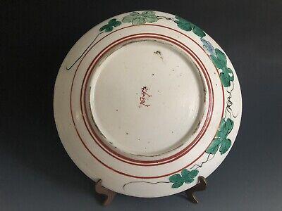 Antique Japanese Kutani Ware Hand Painted Dish Meiji Period 19th Century 10