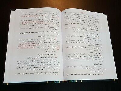 ISLAMIC ARABIC SOFI Book of Wisdom Classics of Western Spirituality By Ibn Ata 10