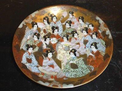 "Antique Japanese Kutani Porcelain GEISHAS Cup Signed ""Dai Nippon Nakamura"" 6"