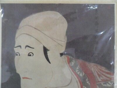 1920s Japanese reproduction print 2