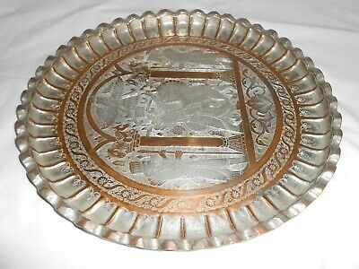 """Vintage 14"""" Silver & Copper Arabic Middle Eastern Persian Plate 7"""