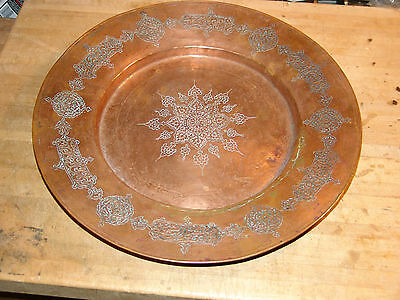 antique persian islamic middle eastern arabic copper plate 5