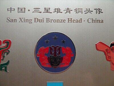 Rare  San Xing Dui China Bronze Heads Boxed 8