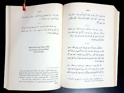 Antiqe Arabic Literature Book. Al-Borsan W Al-Organ By Al-Jahiz . 1987 8