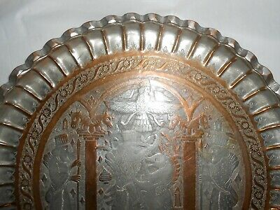 """Vintage 14"""" Silver & Copper Arabic Middle Eastern Persian Plate 3"""