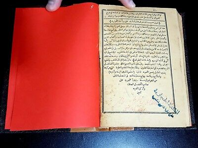 ARABIC LITERATURE ANTIQUE BOOK (Qalaid al-Iqyan) BY Al-Fath ibn Khaqan P 1902 12