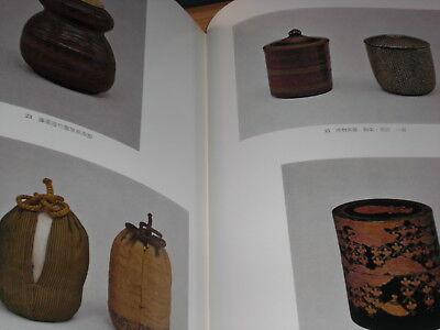 Japanese Tea Ceremony CHADO Equipment Antique Art Book 11 USUCHAKI Natsume Caddy 7