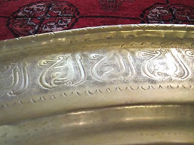 """Gorgeous Antique Persian Islamic Engraved Copper Tray 38""""/ 97cm/ 14lbs 5"""