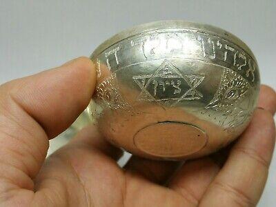 Antigüedad Plata de Ley Judaísmo Medio Oriental Moneda Shabbat Vino Copa Bowl 5