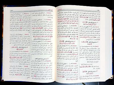 ISLAMIC BOOK. SAHIH MUSLIM   . P IN 2016 Prophet hadith 11