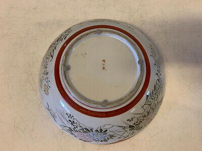 Antique Japanese Signed Kutani Porcelain Bowl w/ Figures in Landscape Decoration 9