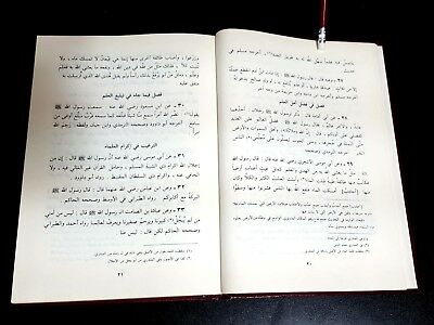 ANTIQUE ISLAMIC BOOK (Muktasar Al-targeeb) PROPHET HADITH By Ibn Hagar 1981 8