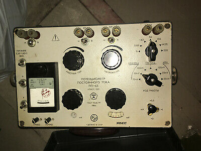 DC potentiometer Tester 0-100 mV 0 5 15 25 Ohm Ohmmeter votmeter pot tester 2