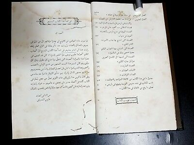 ARABIC ANTIQUE LITERATURE BOOK kitāb al-Sāq ʻalá al-sāq By Shidyaq. P in Paris 1 4