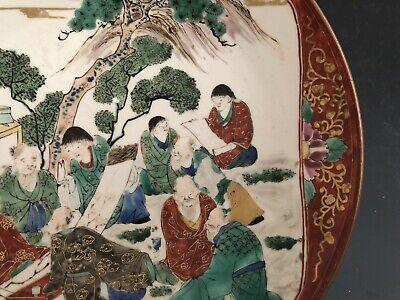 Antique Japanese Kutani Ware Hand Painted Dish Meiji Period 19th Century 6