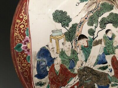 Antique Japanese Kutani Ware Hand Painted Dish Meiji Period 19th Century 2