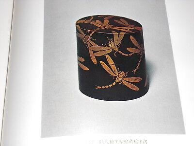 Japanese Tea Ceremony CHADO Equipment Antique Art Book 11 USUCHAKI Natsume Caddy 11