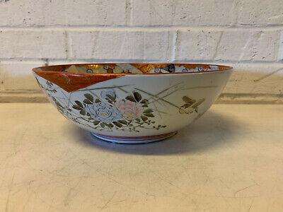 Antique Japanese Signed Kutani Porcelain Bowl w/ Figures in Landscape Decoration 7