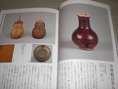 Japanese Tea Ceremony Tools Art Book Chadogu no Sekai 5 CHAIRE Koicha Tea Caddy 7