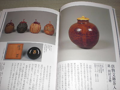 Japanese Tea Ceremony Tools Art Book Chadogu no Sekai 5 CHAIRE Koicha Tea Caddy 8