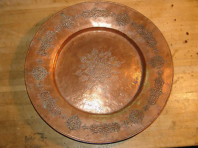 antique persian islamic middle eastern arabic copper plate 8