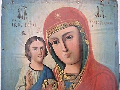 19th century Antique Russian Orthodox Icon Mother of God Россия ИКОНА 3
