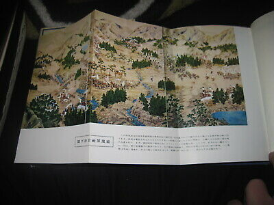 Sekigahara? Battle Of Japan Rare Illustrations Yasukuni Tokugawa 1St Edition War 2