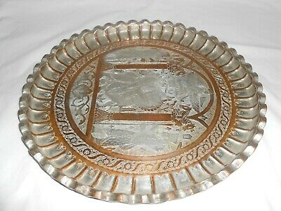 """Vintage 14"""" Silver & Copper Arabic Middle Eastern Persian Plate 9"""