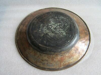 Antique Middle Eastern Islamic Handmade Hammered Engraved Copper Plate 3