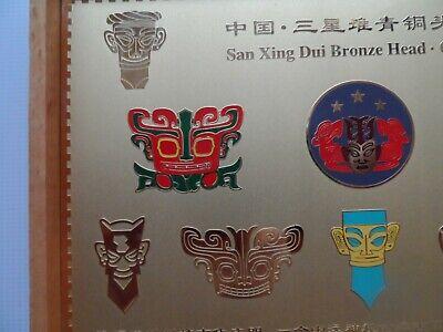 Rare  San Xing Dui China Bronze Heads Boxed 11