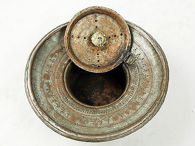 Antique islamic Engraved copper Ewer Pitcher Basin set from Afghanistan No:16/G 4
